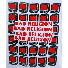 DETAIL IMAGE | Bad Religion - Red TVs Tee